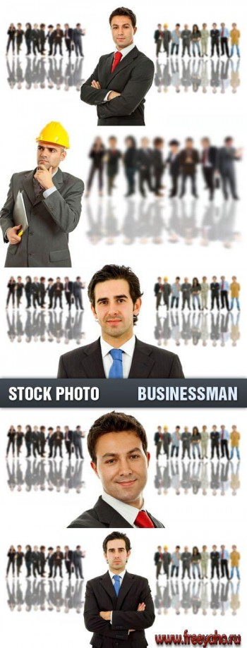 Stock Photo - Businessman | Бизнесмены