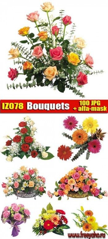 IZ078 Bouquets of flower | Букеты цветов