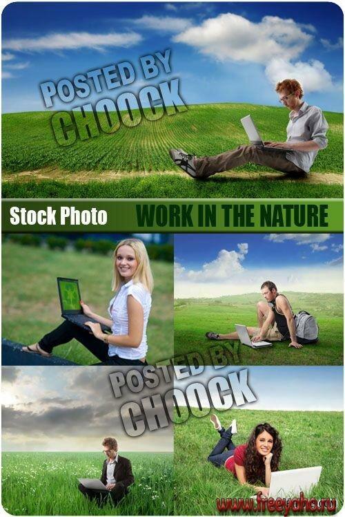 Картинки с природой и компьютером