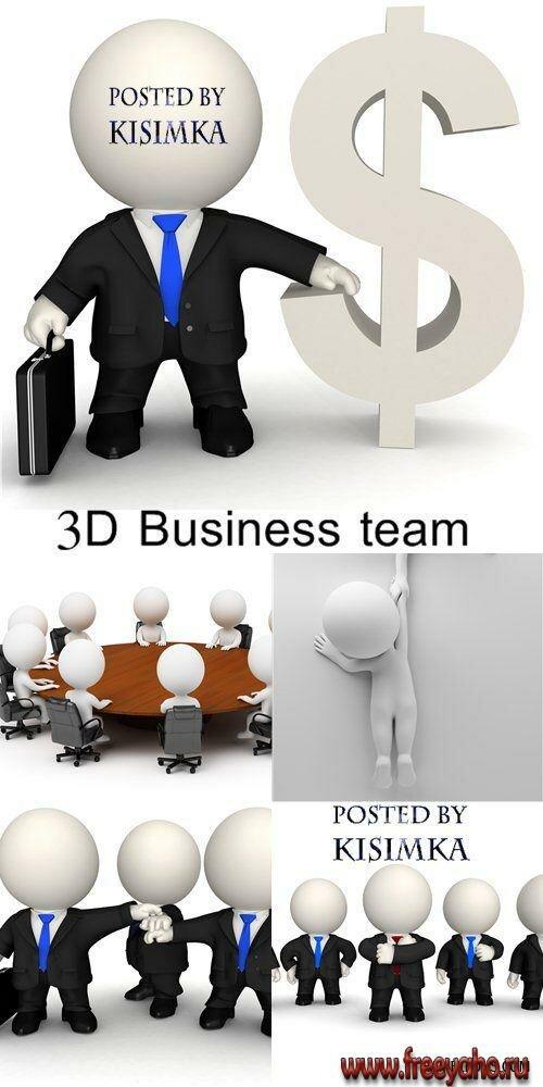 Растровый клипарт на тему бизнеса с ...: freeyaho.ru/4275-biznes-chelovechki-konceptual.html