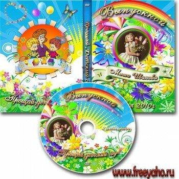 Обложка на диск своими руками