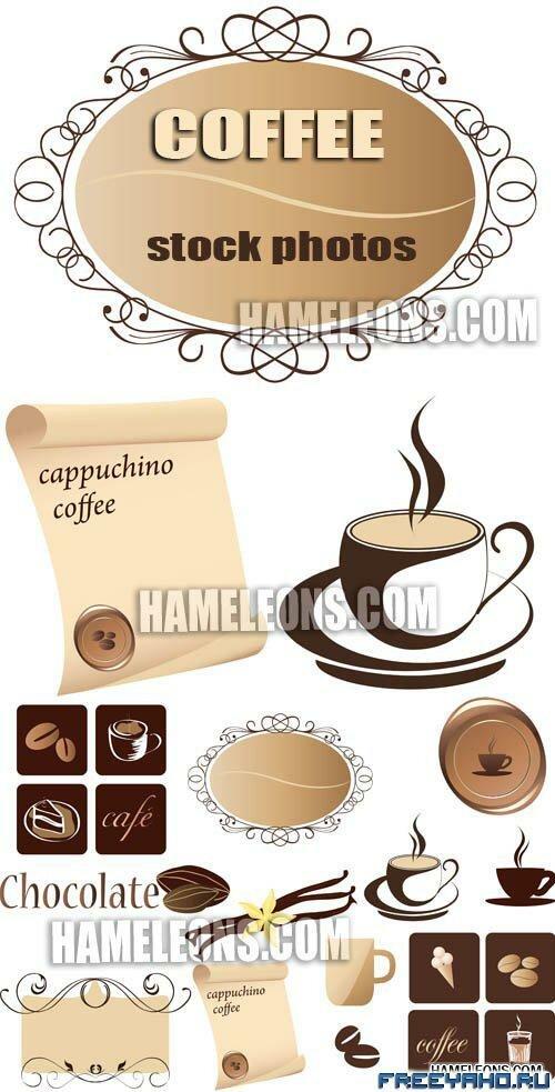Кофейные векторный клипарт чашка