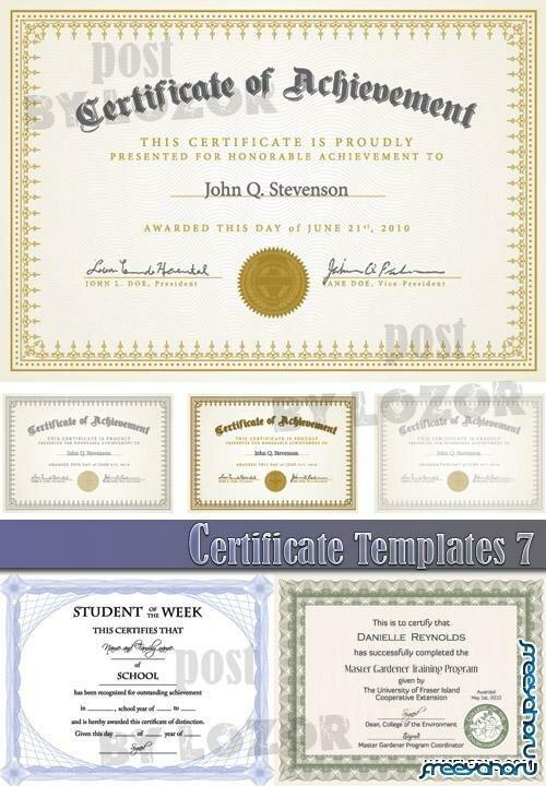 Шаблоны сертификатов и дипломов в