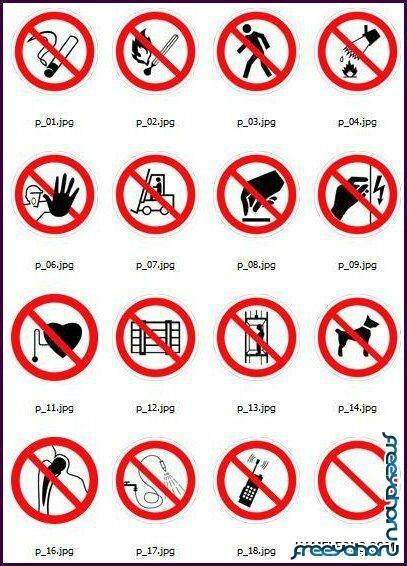 Картинки торговые символы