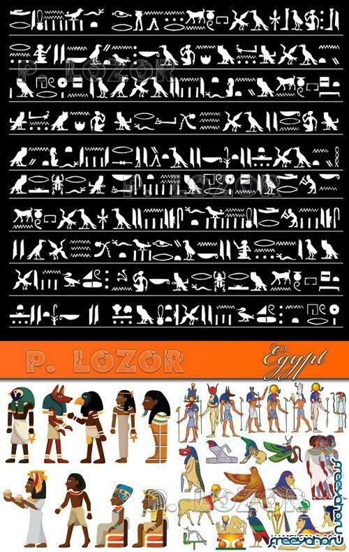 Египетские рисунки на папирусах значение