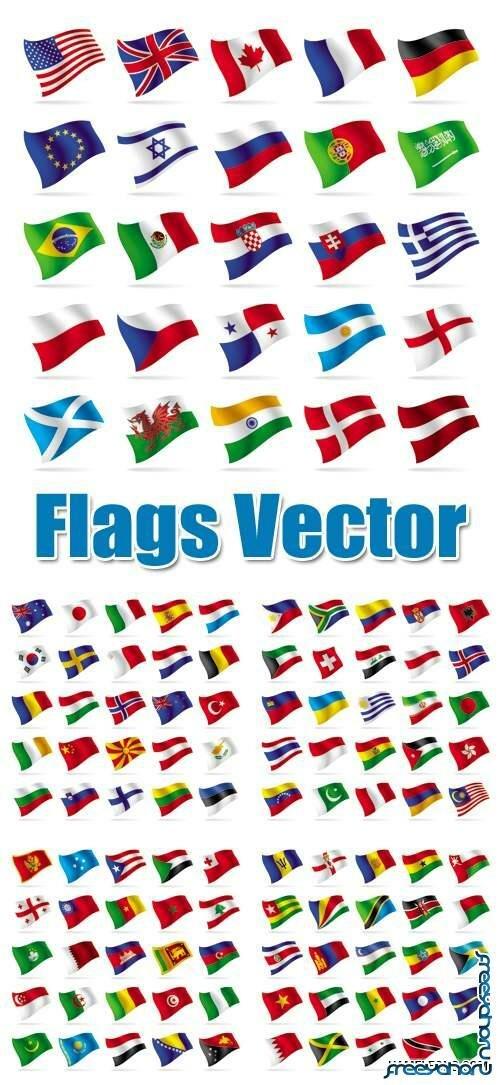 Флаги стран мира в векторе flags of the world