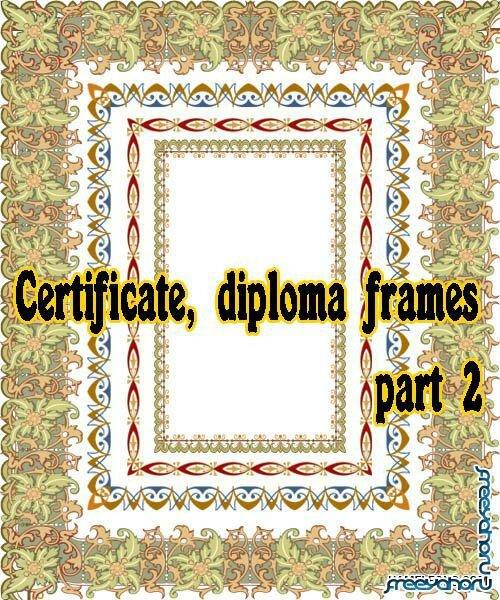 Коллекция рамок для дипломов и