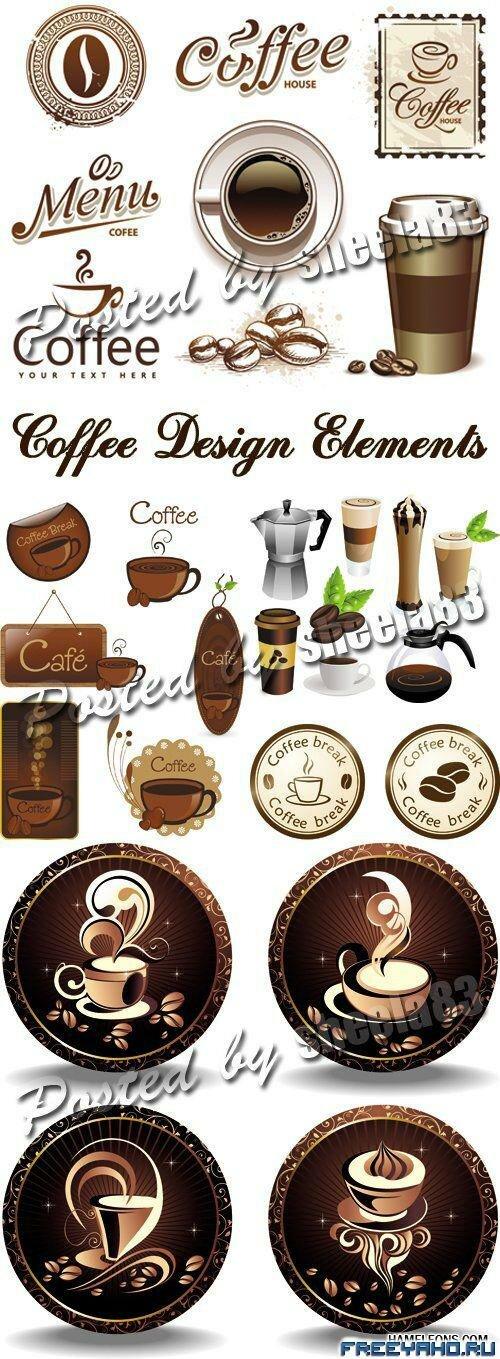 кофе векторный клипарт: