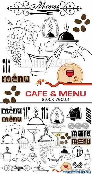 Меню и кафе векторный клипарт vector menu