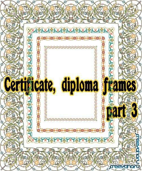 клипарт рамки для диплома