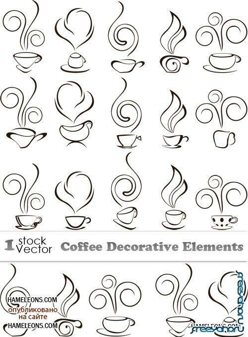 Чашка кофе силуэты в векторе