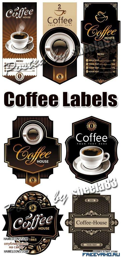 кафе клипарт: