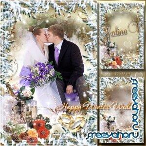 фоторамки зимняя свадьба скачать