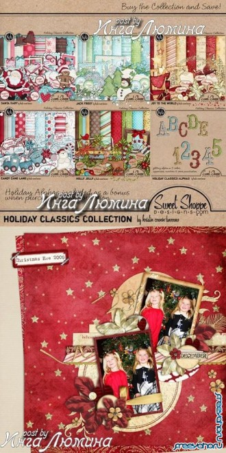 5 Scrap kit    Holiday Classics Collection