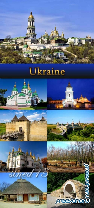 Ukraine - Stock Photos
