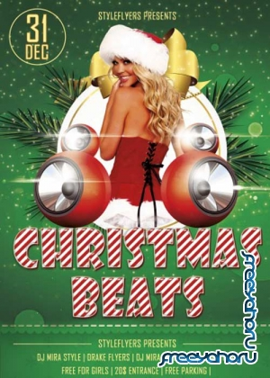 Jingle bits Party V1 PSD Flyer Template with Facebook Cover