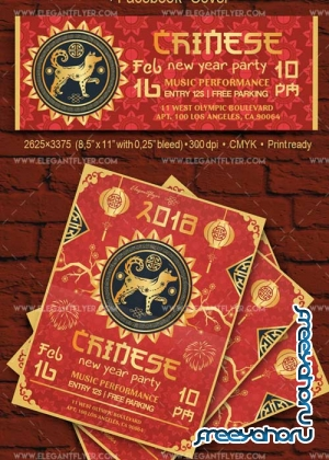 Chinese New Year V5 2018 Flyer PSD Template + Facebook Cover