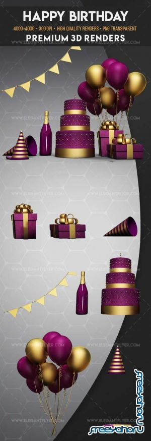 Happy Birthday V1 2018 Premium 3d Render Templates