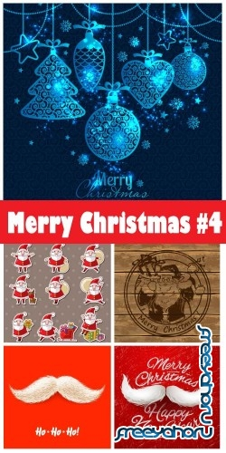 Merry Christmas 2018 #4 - Stock Vector