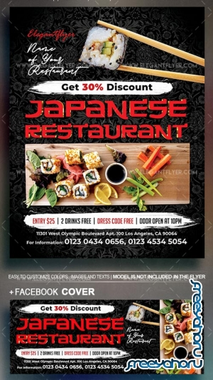 Japanese Restaurant V5 2018 Flyer PSD Template