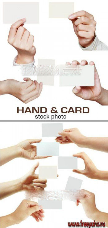 ���� � �������� - ��������� ������� �� ����� ���� | Hand and business cards