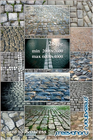 Cobblestones, pavement, stone pavement jpg backgrounds - Брусчатка, мостовая, каменная мостовая ipg фоны